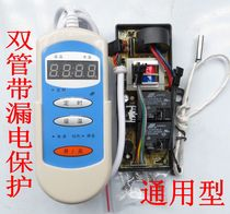 Electric Water heater Computer Board Universal Motherboard Control Board modified version of the Repair Board circuit board Accessories