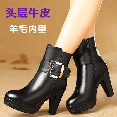 冬季女短靴女鞋粗跟皮毛一体女靴防水台短筒真皮羊毛高跟女棉鞋