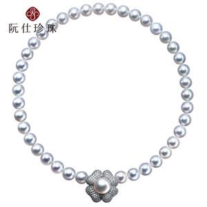 RUANS/阮仕盛放系列钻石南洋海水珍珠项链
