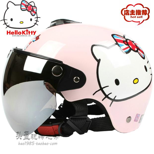 儿童头盔 电动车 哈雷