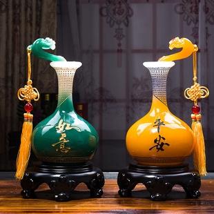 平安如意花瓶摆件一对工艺品家居客厅酒柜玄关装饰品乔迁新居礼品