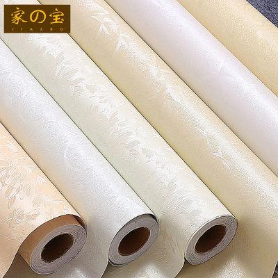 欧式自粘墙纸家居彩装膜PVC自粘壁纸墙贴卧室背景墙加厚防水贴纸