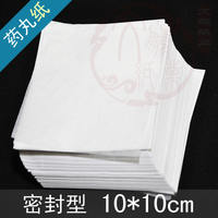 Medical paper Chinese medicine wrapping paper Pill paper Sealed greaseproof paper Wax pill paper 10*10cm 1000 sheets