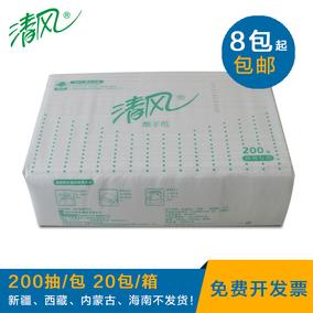 清风擦手纸200抽纸纯木桨商务洗手间抽取式厕所卫生纸擦手纸巾盒