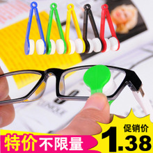 Creative, portable, eyeglasses, spectacles, microfiber, clean multifunctional cleaning cloth, high grade mirror eraser.