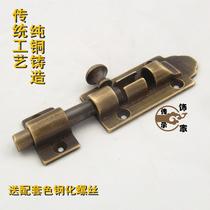 锁扣明装老式自动回弹复古卫生间静音加厚反锁门扣暗装插销锌合金