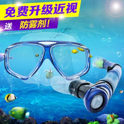飞鱼潜水镜呼吸管浮潜套装三宝装备成人防雾近视高清眼镜全干式