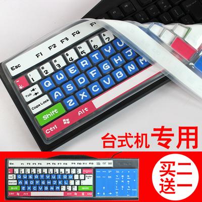台式电脑键盘保护膜 hp联想戴尔台式机 台式电脑彩色键盘膜 贴膜