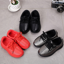 Spring New Korean Kids'Sports Shoes, Boys' and Girls'Shoes, Casual Board Shoes, Single Shoes, Baby's Leather Shoes