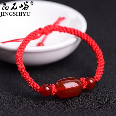 晶石峪开光天然红玛瑙米珠红绳手链本命年转运手工编织男女手串