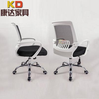 特价现代办公椅电脑椅转椅躺椅简易办公家具会议椅弓形椅子网布椅口碑如何