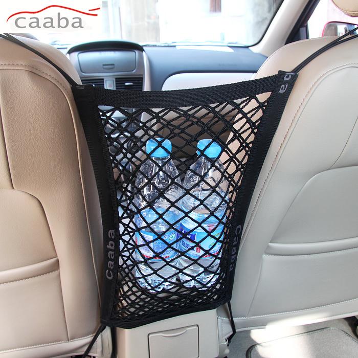 车用椅背袋
