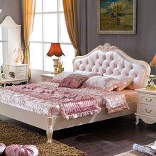 粉色简约软靠背双人床田园欧式床1.8m韩式平尾床真皮床公主床婚床