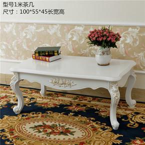 欧式田园方茶几简约角几小户型边几法式实木长方形咖啡桌电话桌