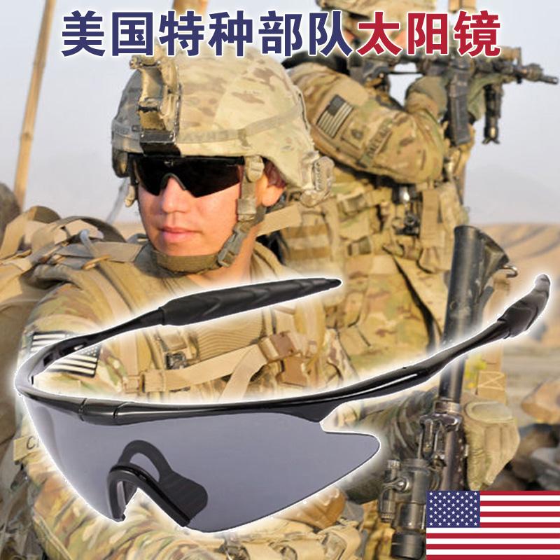 户外墨镜镜 美军