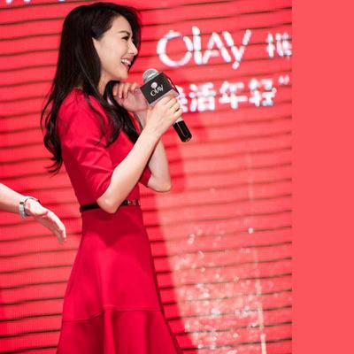 2018秋冬韩版女装明星高圆圆同款红色连衣裙显瘦晚装高腰打底裙棉