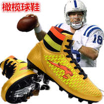 Match de rugby chaussures American football chaussures de rugby à XV chaussure collège chaussures de football chaussures de football