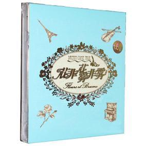 花非花雾非雾 电视原声带碟CD+28页剧照写真歌词