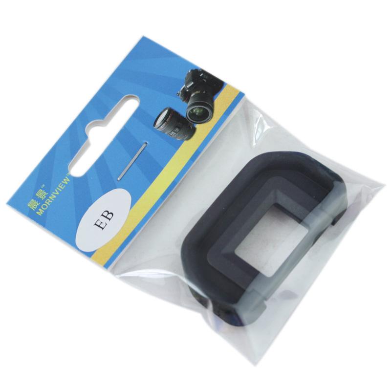 单反相机眼罩EB 取景器眼罩适合佳能5D2 60d 60Da 70D 6D 50D配件