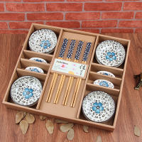 Small gift cutlery set tableware gift box taste dish wedding ceremony creative practical ceramic dish dish chopsticks set