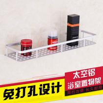 不锈钢打孔厨房厨具收纳架置物架免调味品壁挂式双层挂件挂架墙上