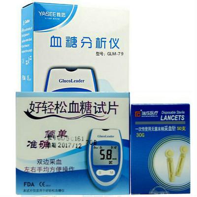 测利得好轻松血糖试片GLS-79血糖试纸GLM-79血糖仪送针头雅斯试条