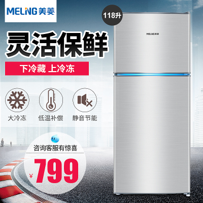 MeiLing/美菱 BCD-118小冰箱118升两门双门小型出租房宿舍电冰箱