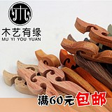 DIY wood hairpin semi-finished compound classical wind red wood hairpin semi-processed enchanting phoenix language wood pin wood