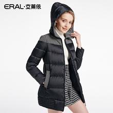 ERAL-艾莱依冬中长款修身女士羽绒服轻薄连帽女16018/EDAB图片