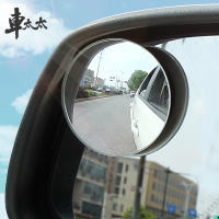 Mirror small round mirror 360 degree adjustable frameless wide-angle lens reversing mirror borderless blind spot mirror auto supplies