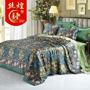 丝煌真丝四件套100%桑蚕丝床上用品宽幅丝绸婚庆家纺真丝床品套件