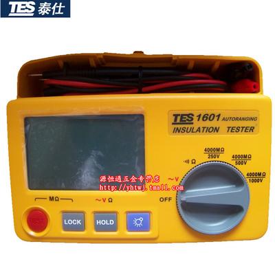 台湾泰仕绝缘表兆欧表 数字式自动换档绝缘电阻测试仪TES-1601