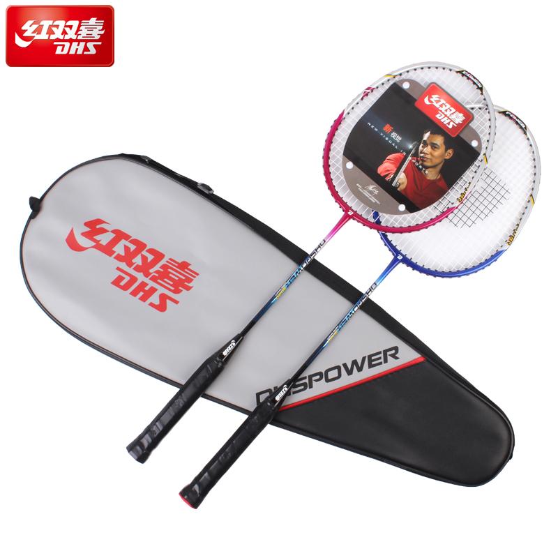 送球3个 羽毛球拍  红双喜2支装3020控球型情侣双拍 室内外通用