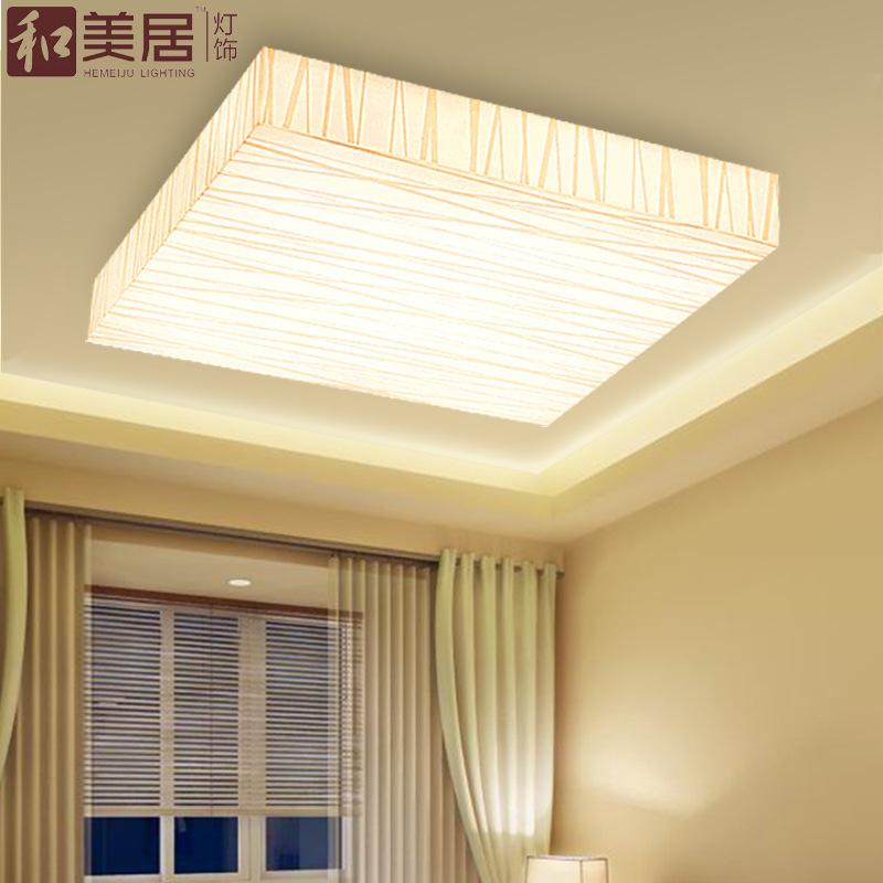 LED条纹客厅灯