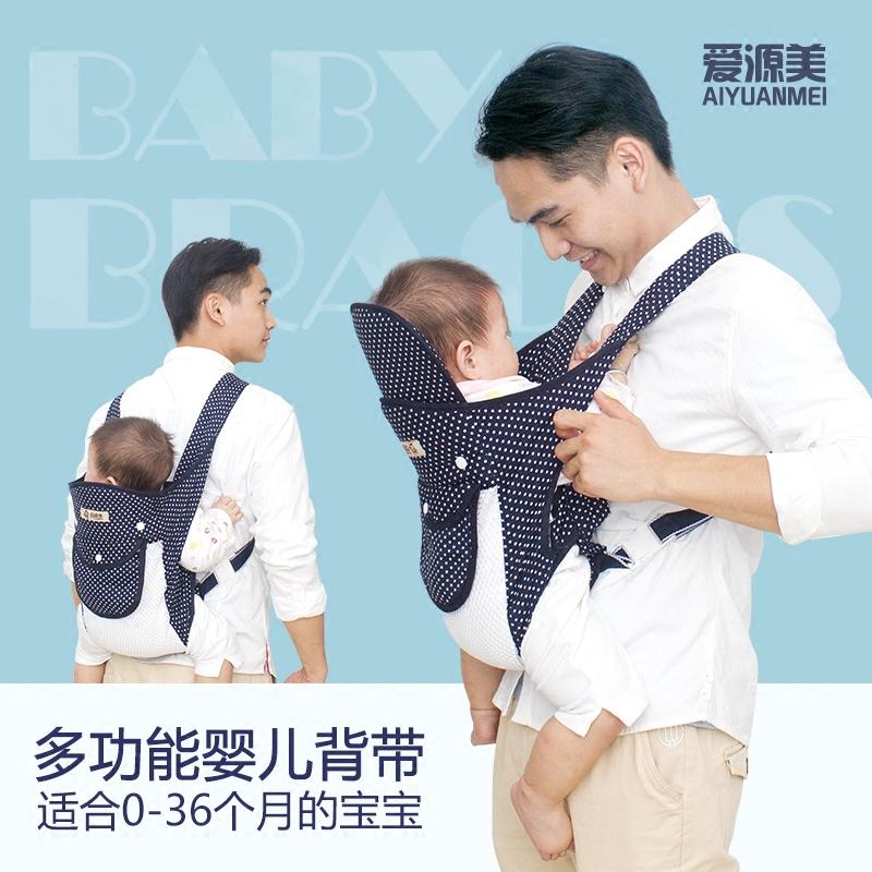 初新生婴儿背带前抱式多功能宝宝背袋腰凳传统四爪背带夏季透气款