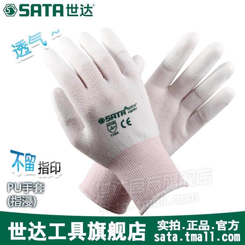 Перчатки для защиты от порезов Артикул 38853947205