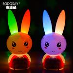 索迪星优优兔投影故事机早教机儿童玩具宝宝MP3可充电下载音乐兔