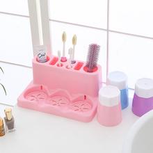 三口卫生间浴室家庭洗漱套装四口牙刷架收纳盒漱口杯可拆卸置物架