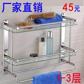 包邮双层浴巾架不锈钢单层毛巾架双层玻璃卫生间置物架浴室挂件