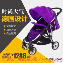 新款包邮台湾RIGHTMORE高端平躺婴儿车轻便避震可折叠手推车童车