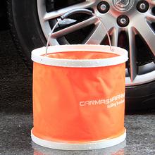 可折叠洗车用水桶便携式汽车车载收缩户外钓鱼桶旅行刷橙朽功能大