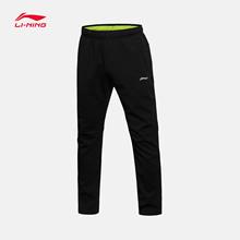 李宁卫裤男士训练系列长裤保暖防泼水直筒针织秋冬季运动裤