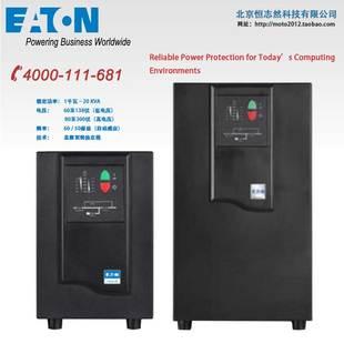 EATON/伊顿DX6000 C/4200w 伊顿EDX6000 UPS不间断电源 原装正品