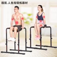 户外分体式家用室内健身器材引体向上俄挺支架双杆臂屈伸单双杠