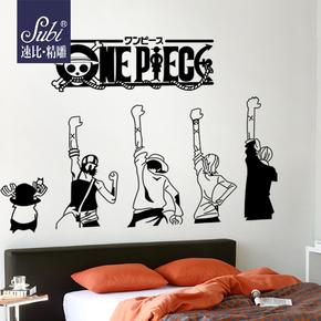 海贼王墙贴卧室儿童房装饰卡通动漫寝室床头贴画宿舍墙壁纸可移除
