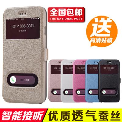 苹果6手机壳 iphone6手机套 iphone6皮套 翻盖保护套外壳4.7寸