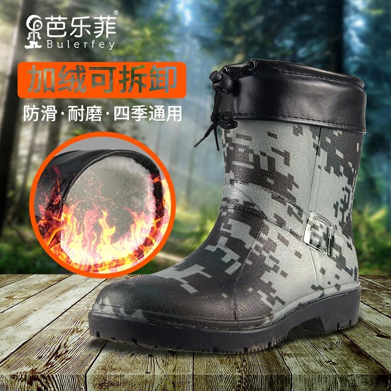 男冬季雨靴