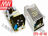 Four-drill reputation authentic Taiwan Mingwei switch power EPS-45-48 48V/1A 3-year warranty