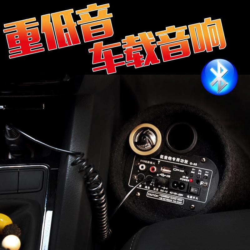 小汽車音響低音炮
