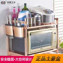 层收纳置物架2太空铝微波炉支架壁挂式带挂钩调料架加厚厨房烤箱